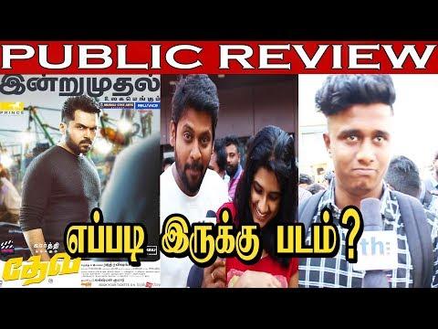 Dev Movie Review With Public | Karthi | Rakul Preet Singh | Harris Jayaraj Mp3