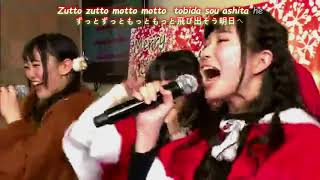 Clip from Wake Up, Girls! Niconico live, Christmas 2015 Singers: Ta...
