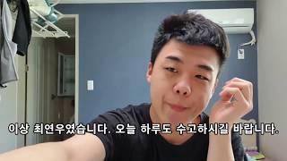 남자 선크림,BB크림 살까말까리뷰(개씹민감성피부)
