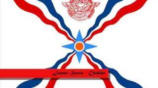 Assyrian Song Chokha - Janan Sawa ܟ̰ܘܼܚܵܐ - ܓ̰ܵܐܢܵܢ ܣܵܘܵܐ