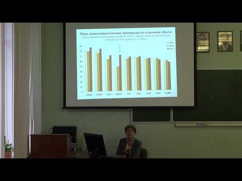 Зубаревич Н. В. Современные тенденции регионального развития Сельское хозяйство