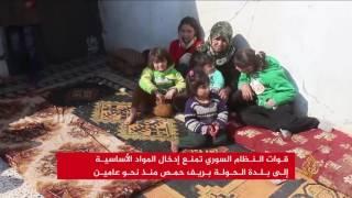 سوريا.. ثلاثة آلاف طفل بحاجة للحليب في الحولة