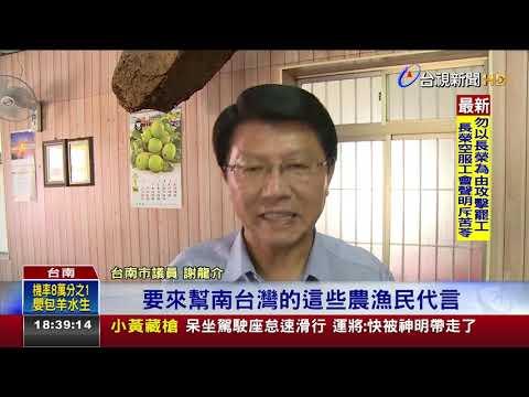 找韓.盧.侯站台選立委謝龍介強調:不談政治