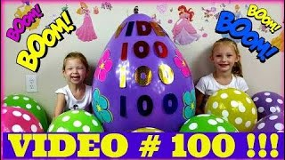 SURPRISE TOYS GIANT BALLOON POP - Shopkins My Little Pony Sofia the First Palace Pets