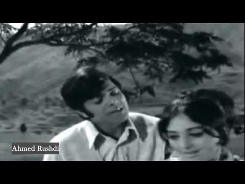 Ahmed Rushdi - Pyar Pyar Hota Hai - Khalish - Waheed Murad & Rani