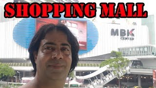 MBK CENTER :: CHEAPEST AND BIGGEST SHOPPING MALL IN BANGKOK (THAILAND)     MBK MALL    SHOPPING MALL