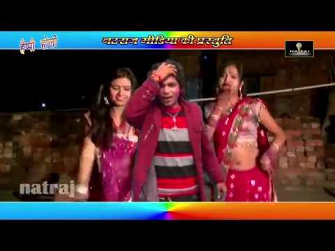 दारू पी के होली में नागेन्द्रा    Vikas Pandey    Popular Bhojpuri Holi Song 2018