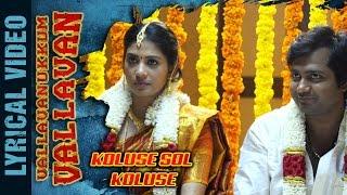 Koluse sol lyrical video song from vallavanukkum vallavan tamil movie ft. bobby simha, sshivada, pooja devariya and karunakaran. music composed by rag...