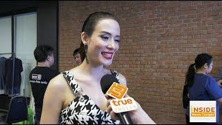 Inside News Tonight 110661 : ซูซี่ สุษิรา ปลื้ม หน่อง อรุโณชา ไฟเขียวรับงานข้ามช่องครั้งแรก