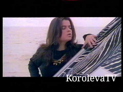 Наташа Королёва — Под летним дождём