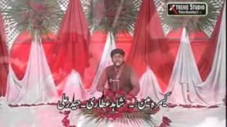 SAIM CHISHTI KALAM KHALI RHWE NA DAMAN    Hafiz Muzammil Raza M OWAIS    CHISHTI KUTAB KHANA FAISALABAD 03077257816