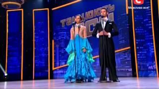 Выступление Никита Лобченко и Анна Стоба