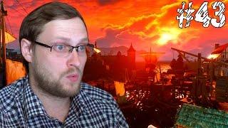 The Witcher 3: Wild Hunt Прохождение ► НА СКЕЛЛИГЕ ► #43