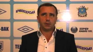 МФК «Николаев» - «Нефтяник» - 0:2