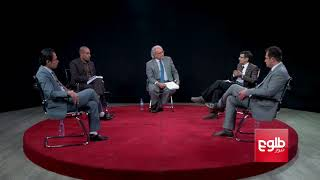 GOFTMAN: Media's Choice Of Language Discussed / گفتمان: بررسی چهگونهگی کاربرد زبان در رسانهها
