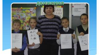 Презентация 3Б класса МБОУ СОШ 5 Михайловка.