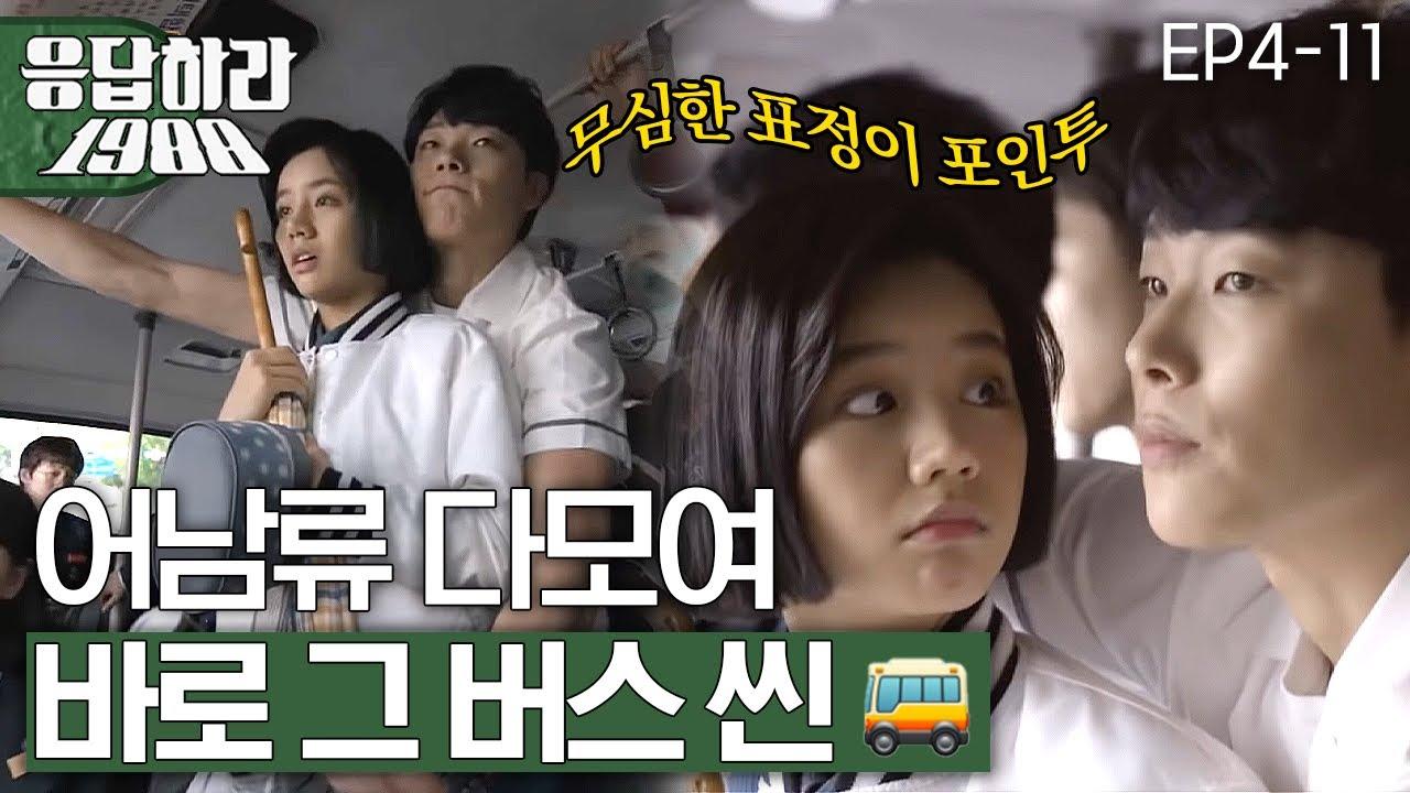 Korean Dramas: Where To Start With Korean TV