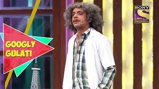Dr. Gulati's Social Media Update Jugad   Googly Gulati   The Kapil Sharma Show