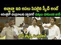 AP CM YS Jagan About Polavaram Dam Project Reveals Facts On Chandrababu Scams | Cinema Politics Live