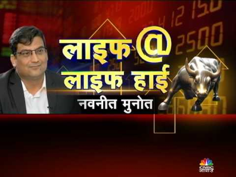 Exclusive Interview with SBI Mutual Fund's CIO Navneet Munot