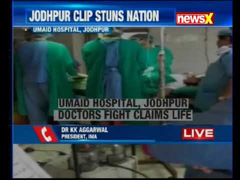 Jodhpur: On Cam— Operation theatre or Fish Market?, Pregnant lady loses child after doctors fight