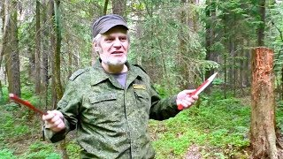 Метаем ножи снимаем бабочку и андатру