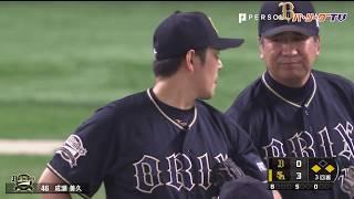 2019年5月4日 福岡ソフトバンクとオリックスによるリーグ公式戦 移籍後...