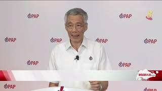 【新加坡大选】反对党如何应对疫情?李总理:他们完全保持沉默