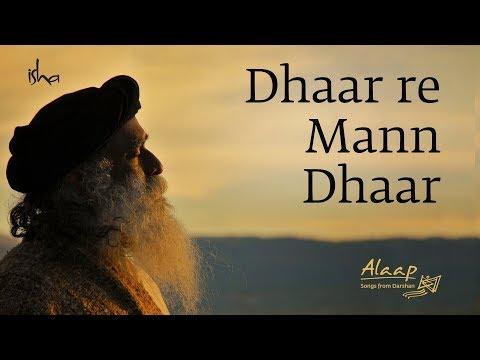 Dhaar Re Mann Dhaar | Alaap