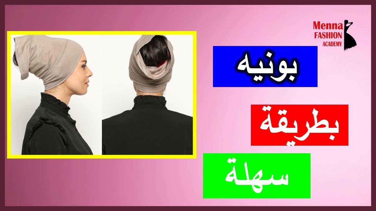 طريقة عمل البندانة السوري