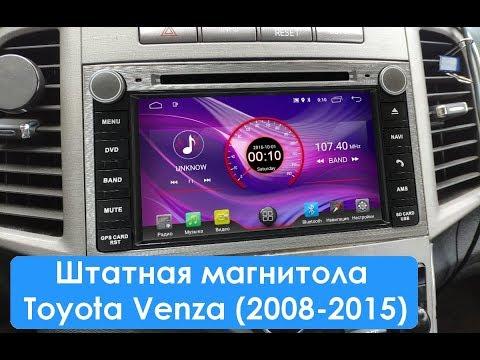 Штатная магнитола Toyota Venza (2008-2015) 2Gb RAM Android K6122