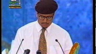 Urdu Speech: Role of Youth in Progress of Jama'at Islam Ahmadiyya at Jalsa Salana Germany 1996