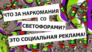 Как мы стали чемпионами Беларуси по социальной рекламе