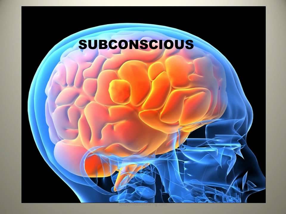 неё картинки мозг и гипноз вас