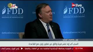 السي آي إيه تنشر قريبا وثائق عن تعاون إيران مع القاعدة