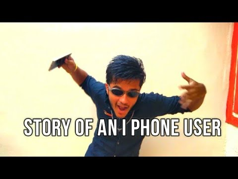 The Ansh Show - | Story of an I PHONE User |