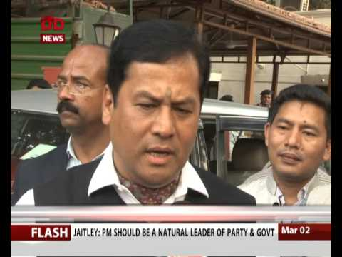 Assam Elections 2016: BJP announces alliance with AGP Mp3