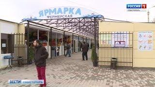 ВЕСТИ Севастополь 02.03.18 (20:45)