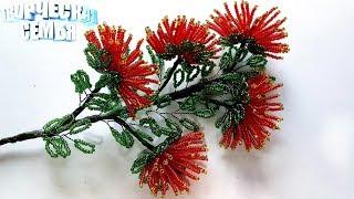 """Цветы из бисера """"Мимоза Альбиция""""—Бисероплетение, подробный МК✔️Beaded flowers, Albizia"""