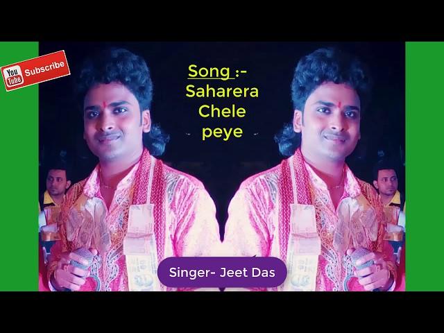 Live Performance For Mahula-Murshidabad// ?????? ???? ????**Singer By- JEET DAS**