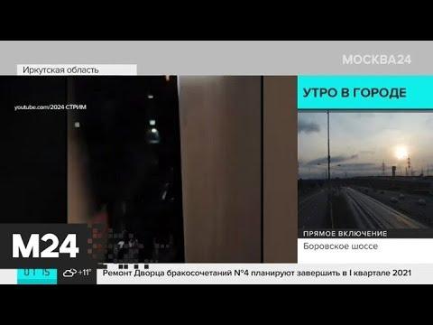 Новости России: режим