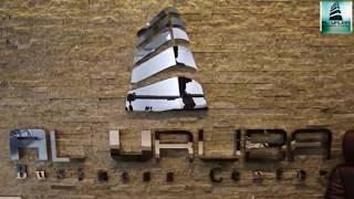 Al Uruba Business Center