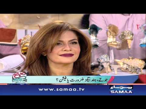 Fashion mein kia In aur kia Out - Subah Saverey Samaa Kay Saath – 17 Feb 2016