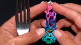 Браслет из резинок с помощью вилки. Как сделать.