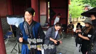 조선총잡이 메이킹(Gunman in Joseon Making)