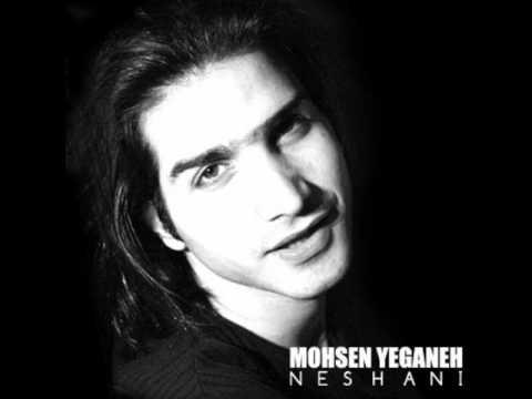 Mohsen Yeganeh - Neshani ** محسن یگانه - نشانی