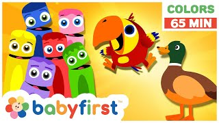 Toddler Learning Video Colors w Color Crew & Larry | ABC Alphabet & Animal Sounds | Baby First TV