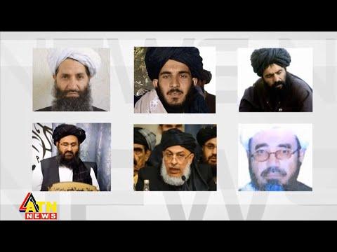 Download আফগান যুদ্ধে নেতৃত্ব দানকারী ৬ নেতার পরিচয় কী?