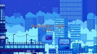 ■ Beabadobee - Coffee   Lyrics
