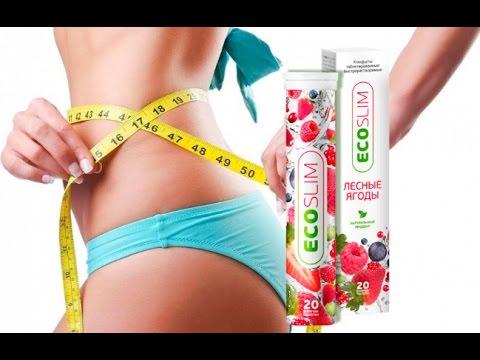 Таблетки для похудения Eco Slim: состав, как принимать, где купить